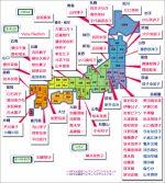 日本全国のフリーランスウェディングプランナー