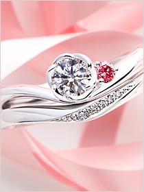 婚約指輪・結婚指輪