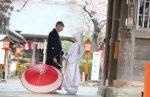 仙台の料亭結婚式