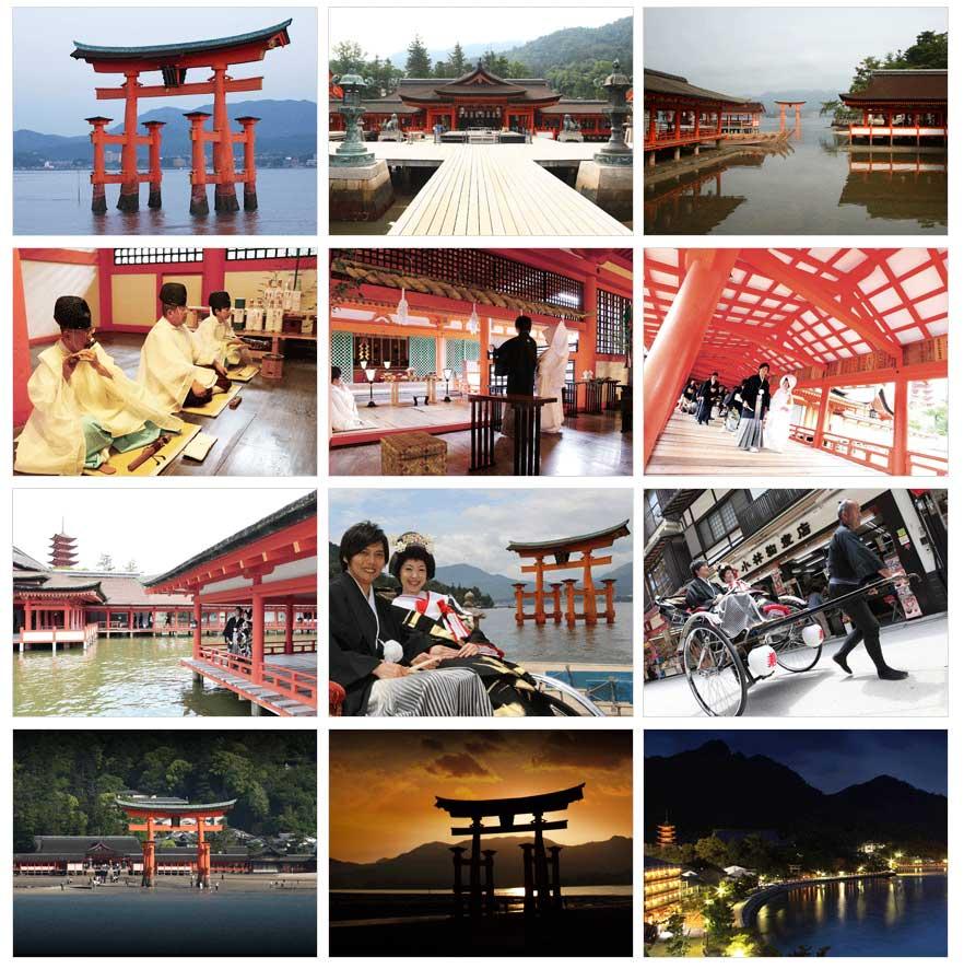 厳島神社結婚式