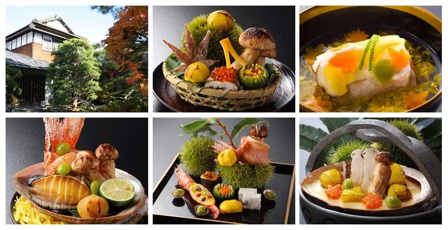 秋の日本料理