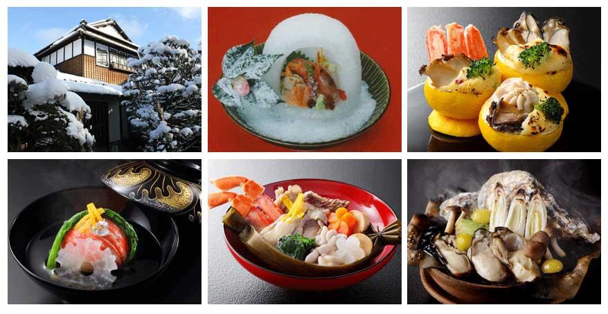 冬の日本料理