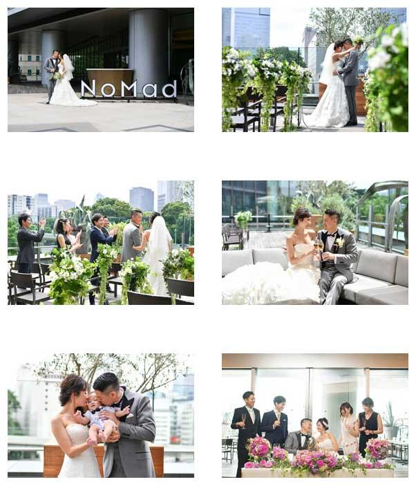 ノマドグリルラウンジ結婚式
